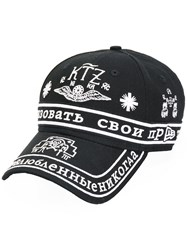 Ktz Church Embroidered Peak Cap Black