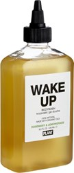 Cb2 Wake Up Body Wash