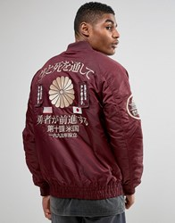 10.Deep 10 Deep Bomber Jacket With Embroidered Back Print Red