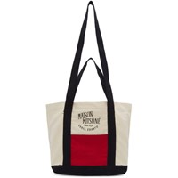 Maison Kitsune Multicolor Small Colorblock Shopping Tote