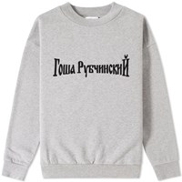 Gosha Rubchinskiy Crew Sweat Grey