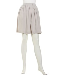 Cacharel Pleated A Line Skirt Light Gray