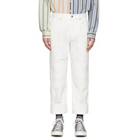 J.W.Anderson Jw Anderson Off White Patched Jeans