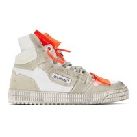 Off White And Orange Court 3.0 Sneakers
