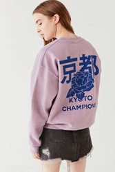 Urban Outfitters Kyoto Champions Overdyed Sweatshirt Lavender