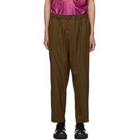 Marni Brown Tropical Wool Tapered Trousers