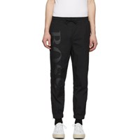 Boss Black Salty Track Pants