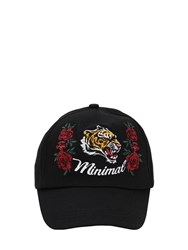 Minimal Tiger Baseball Cap Black