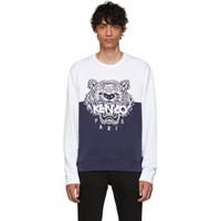 Kenzo Navy And White Limited Edition Colorblock Tiger Sweatshirt 77 Navy