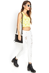 Forever 21 White Distressed Skinny Jeans