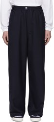 Sunnei Blue Wide Leg Trousers