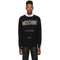 Moschino Black Couture Crewneck Sweater