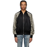 Enfants Riches Deprimes Black Capitalisme Bomber Jacket