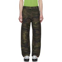 Junya Watanabe Khaki And Brown Jacquard Camo Trousers