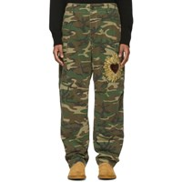 Dolce And Gabbana Green Brown Camo Cargo Pants