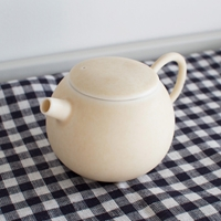 Small Jug In Ivory Oen Shop