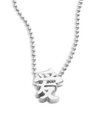 Alex Woo Little Faith Sterling Silver Chinese Necklace
