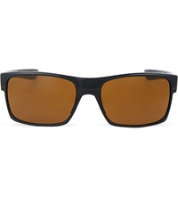 Oakley Polished Black Square Sunglasses