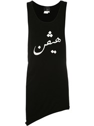 Thamanyah Asymmetric Hem Tank Top Black