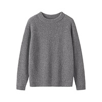 Toast Ribbed Wool Jumper Grey Melange