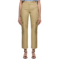 Ports 1961 Beige Wide Long Trousers