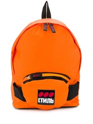 Heron Preston Logo Printed Backpack Orange