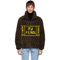 Fendi Brown Shearling Forever Jacket