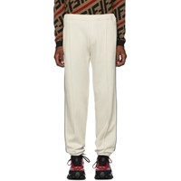 Fendi Off White Forever Lounge Pants