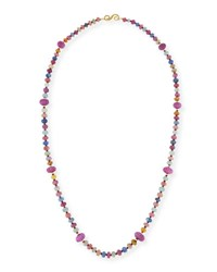 Splendid Company Multicolor Melon Carved Sapphire And Ruby Necklace