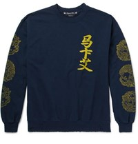 Sasquatchfabrix. Distressed Printed Fleece Back Cotton Blend Jersey Sweatshirt Navy