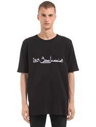 Les Benjamins Printed Cotton T Shirt