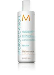 Moroccanoil Women's Moisture Repair Conditioner Colorless No Color