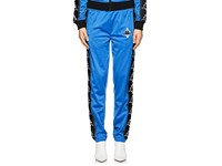 Marcelo Burlon Tech Jersey Track Pants Blue White