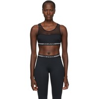 Versace Underwear Black Greek Key Sports Bra
