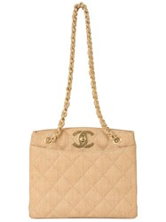 Chanel Vintage Chain Shoulder Bag Brown