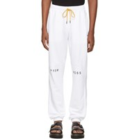 Pyer Moss White Embroidered Logo Slouchy Jogger Sweatpants