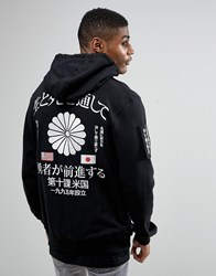 10.Deep 10 Deep Hoodie With Embroidered Back Print Black