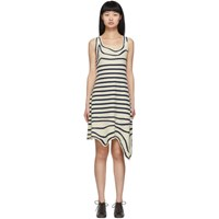 Lanvin Off White Striped Asymmetric Dress