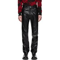 Givenchy Black Leather Perforated Square Pants