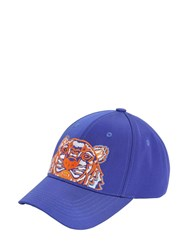 Kenzo Lion Embroidered Nylon Baseball Hat Blue