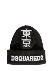 Dsquared Japanese Logo Patch Wool Beanie Hat