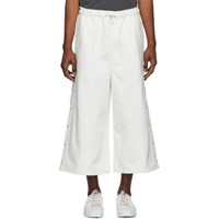 Sunnei White Snap Button Trousers