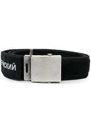 Gosha Rubchinskiy Logo Flag Buckle Belt Black