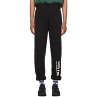 Vetements Black '100 Pro' Baggy Lounge Pants