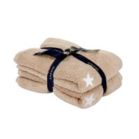 Gant Stars Guest Towel Set Of 2 30X45cm Seawood