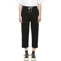 Mcq By Alexander Mcqueen Black Cropped Racer Lounge Pants