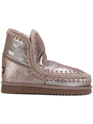 Mou Eskimo Boots Women Cotton Sheep Skin Shearling Rubber 36 Brown