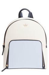 Kate Spade New York Cameron Street Hartley Leather Backpack Ivory Cement Morning Multi