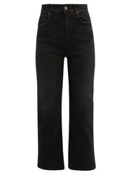 Max Mara Weekend Scena Jeans Black