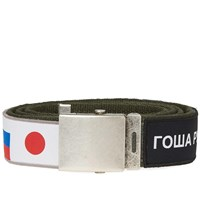Gosha Rubchinskiy Velcro Patch Tape Belt Green